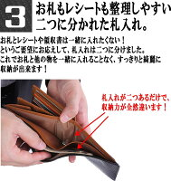 [レガーレ]カーボンレザー二つ折り財布大容量でカードたくさん入る財布5色(オリジナル化粧箱入り)