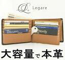 二つ折り財布 本革 大容量 カード15枚収納 カラー豊富 (ベロア化粧...