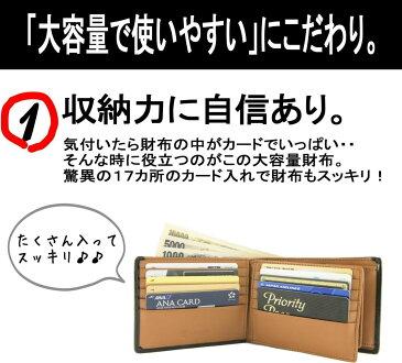 【訳あり品・アウトレットセール】二つ折り財布 本革 大容量 カード15枚収納 カラー 豊富 メンズ 二つ折り カードがたくさん入る大容量財布 レディース サイフ レザー 送料無料