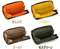 財布メンズ長財布ラムレザーレディース羊革サイフレザー本革使いやすい財布ボックス型小銭入れギャルソン