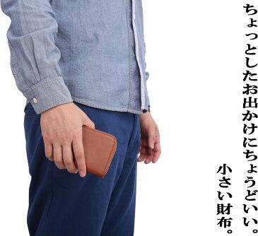 [レガーレ] ミニ財布 財布 極小財布 コインケース 小銭入れ メンズ レディース L字ファスナー 薄い財布 小さい財布 コンパクト財布 本革 カーボンレザー 7色 オリジナル化粧箱入り ブランド あす楽対応 送料無料