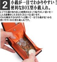 【楽天スーパーSALE半額以下!今だけ72%値引き】[レガーレ]二つ折り財布隠しポケット付きスリムタイプカーボンレザー薄い財布メンズレディース化粧箱付きレザーブランド父の日誕生日プレゼント送料無料
