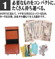 [レガーレ]三つ折り財布二つ折り財布メンズレディース小さい財布コンパクト財布本革カーボンレザー7色オリジナル化粧箱入りコインケース小銭入れブランド送料無料