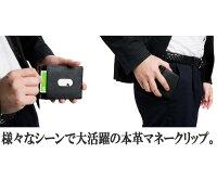 マネークリップ小銭入れ付き財布本革カード入れ二つ折り財布小さい財布