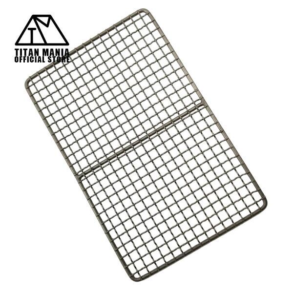 網焼き網チタン製ソロキャンプバーベキュー超軽量極軽角型頑丈25.5cmネットBBQアウトドアキャンプ用品持ち運び便利収納袋付き