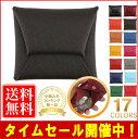 小銭入れ 本革 カラー豊富 (化粧箱入り) コインケース メンズ レデ...