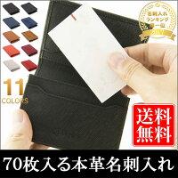 名刺入れメンズレディースブランドカードケース革レザーLegare