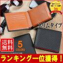 【楽天ランキング1位受賞】 [レガーレ] 二つ折り財布 隠しポケット付...