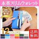 [レガーレ] 長財布 本革 旅行用 カラー豊富 (ベロア化粧箱入り) ...
