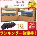 【楽天ランキング1位獲得】 二つ折り財布 本革 大容量 カード15枚収...