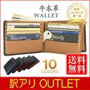 【訳あり品・アウトレットセール】二つ折り財布 本革 大容量 カード15...