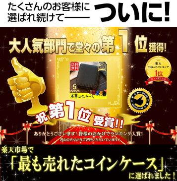 [レガーレ] 小銭入れ ガバッと開いて何でも入る カーボンレザー ラウンドファスナー コインケース メンズ レディース 本革 小さい財布 あす楽対応 送料無料