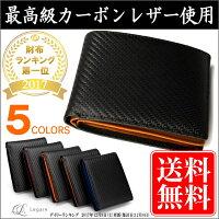 財布二つ折りレディースメンズカードがたくさん入る財布使いやすい財布ボックス型小銭入れギャルソンLegare