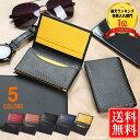 【楽天ランキング1位獲得】[レガーレ] 名刺入れ カードケー...