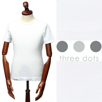 大人メンズにおすすめの白Tブランド