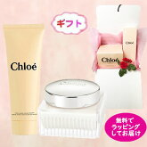 CHLOEchloeクロエパフュームボディクリーム150ml&パフュームハンドクリーム75mlギフトセットプレゼント