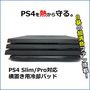 クーラー PlayStation メーカー