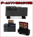 【ゲームソフトをすっきり収納】Nintendo Switch...