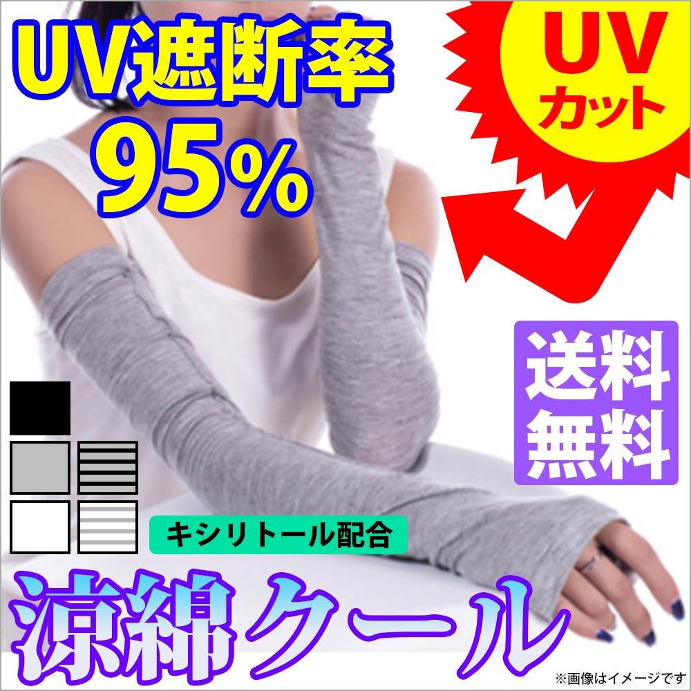 レディースファッション, その他  44cm50cm(UVUV( uv )