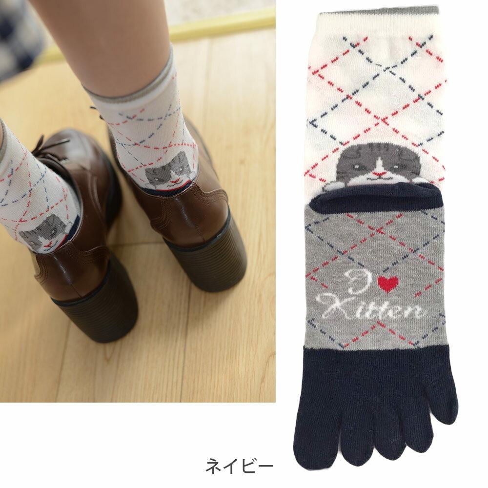 【楽天市場】【送料無料】吸湿性抜群の5本指靴下ちょこんと ...