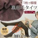 カシミヤ 毛布