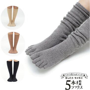 2018新作 カプサイシンの力であったか!手ぶくろ屋さんが作った履き口ゆったりのびのび 柔らか素材のもこもこ5本指ハイソックス フクシン 靴下