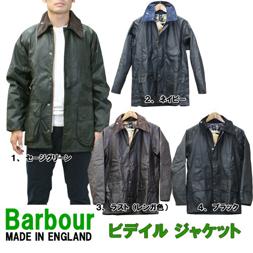 BARBOUR「バブアー」2016-17F/Wmade in イングランドBEDALE JACKET「ビデイル ジャケット」計4色展...