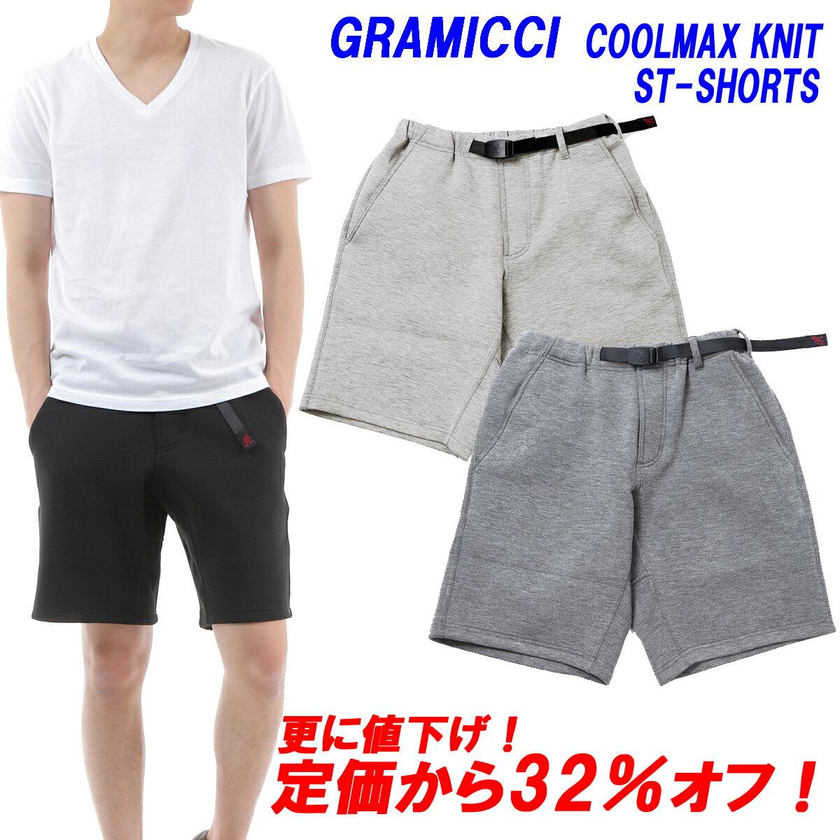 メンズファッション, ズボン・パンツ 32GRAMICCICOOLMAX KNIT ST-SHORTSST GMP-20S010