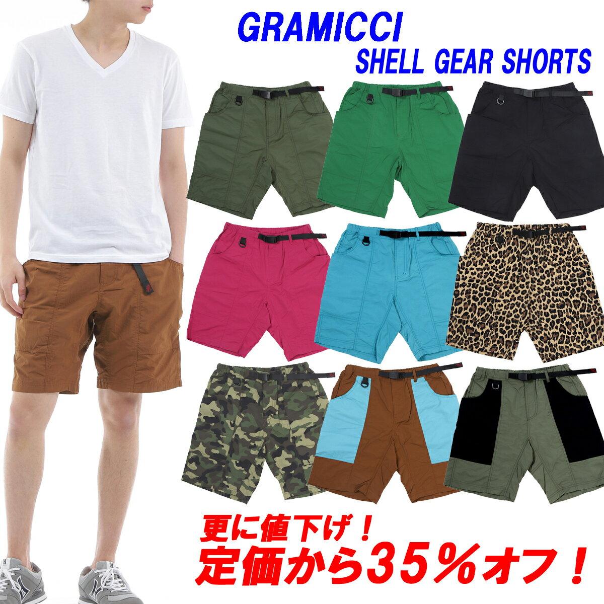 メンズファッション, ズボン・パンツ 35GRAMICCISHELL GEAR SHORTS GUP-20S038