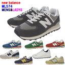 NEW BALANCE「ニューバランス」newbalanceメンズ&レディースサイズ!ML574 「