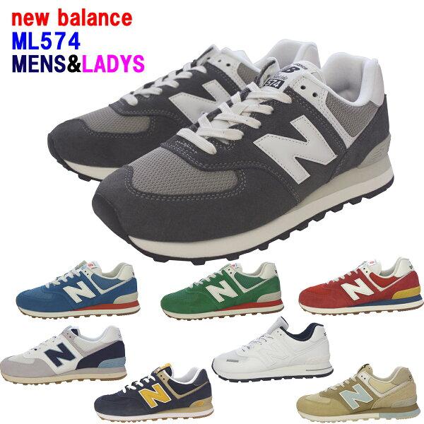 NEWBALANCE「ニューバランス」newbalanceメンズ&レディースサイズ ML574「ML574HD2」「ML574H