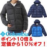 http://image.rakuten.co.jp/leicester/cabinet/03097442/img60899324.jpg