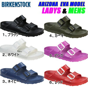 BIRKENSTOCK ビルケンシュトック アリゾナ シリーズ ノーマル レディース