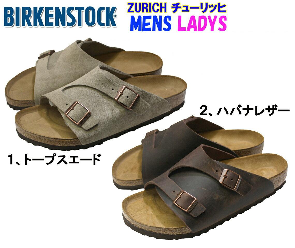 Navy Birkenstock Bali Blog Comfortable Athletic Shoes Portal For