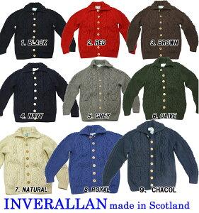 インバーアラン INVERALLAN スコットランド カーディガン ヨーロッパ 並行輸入