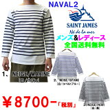 saintjames-naval2