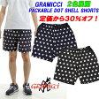 GRAMICCI「グラミチ」2016 S/S新作!Packable Dot Shell Shortsパックブルドットシェルショーツ「日本代理店商品」 ■サイズ交換片道無料!■【あす楽対応_関東】