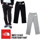 frontviewpant