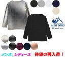 エドハーディー ed hardy メンズ半袖Tシャツ ホワイトM02CVEL091 新品