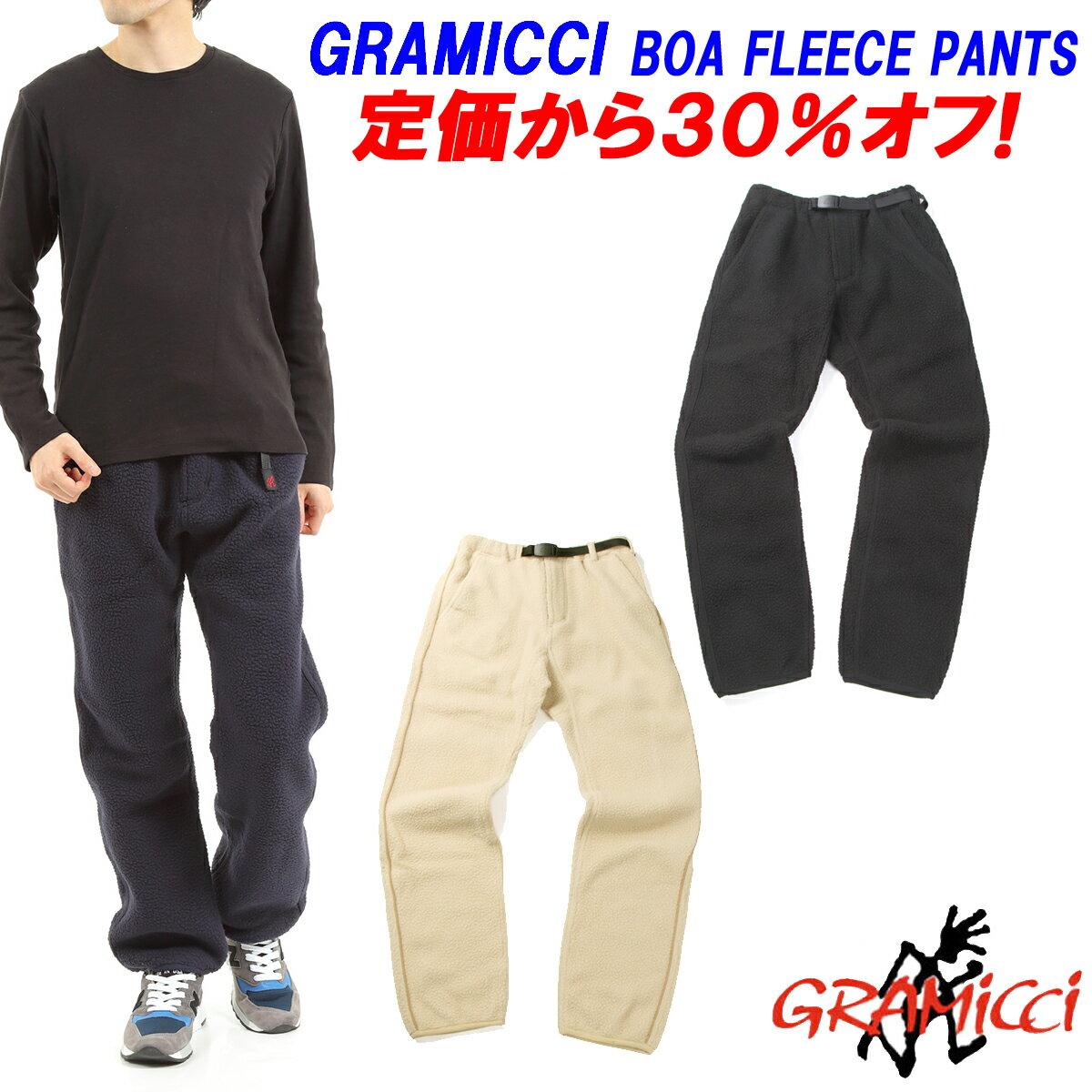 メンズファッション, ズボン・パンツ 30GRAMICCIBOA FLEECE PANTS GUP-19F037