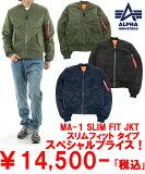 ma-1-slim-fit