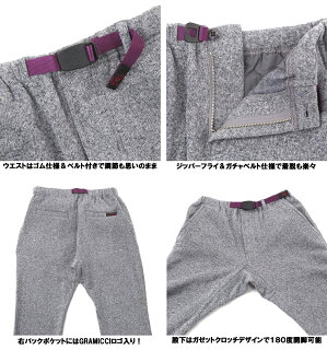 gramicci-fleece-slim
