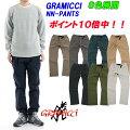 GRAMICCI「グラミッチ」Gramicciパンツ計10カラー展開「日本代理店商品」■サイズ交換、無料!■