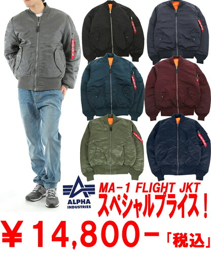 AHPHA「アルファ」2016F/Wモデル!MA-1 フライトジャケットアメリカ並行輸入正規代理店商品★サイ...