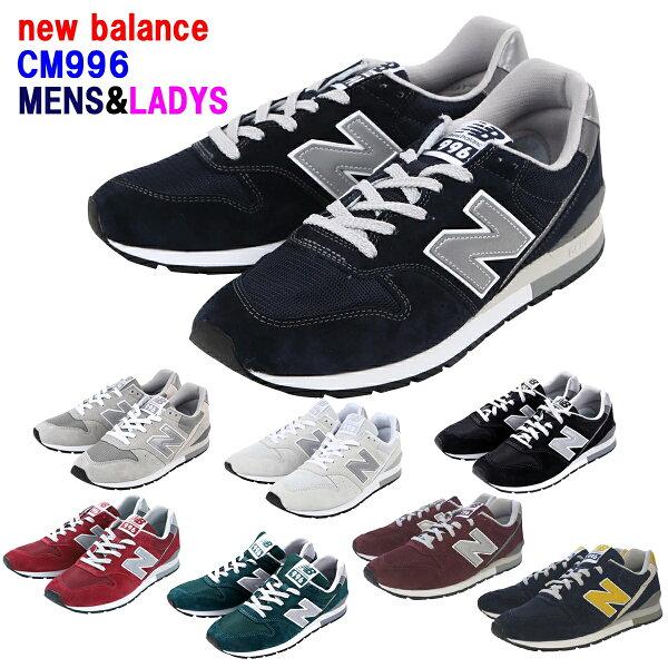 NEWBALANCE「ニューバランス」newbalanceメンズ&レディースサイズ CM996「CM996BN」「CM996BG