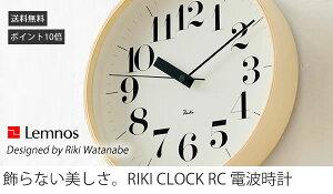 RIKI CLOCK RC