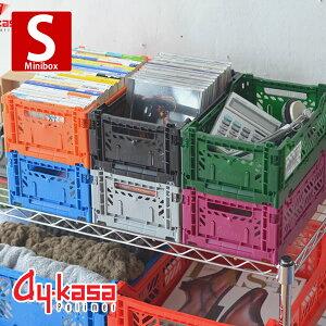 AY KASA エーワイカーサの折りたたみ式 スタッキング 収納ボックス コンテナ CDラック スタッキ...