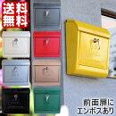 ポストU.S.MAILBOXTK-2075郵便ポストメールボックス郵便受けポストMAILBOXアメリカンポスト北欧ポストおしゃれポストARTWORKSTUDIOアートワークスタジポスト