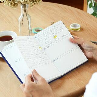 日記帳3年日記帳DP3-140B6日記日誌連用日記育児日記成長記録おしゃれかわいいシンプルカジュアルビジネス出産祝い