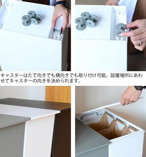 【ポイント10倍】【2個セット送料無料】クードゴミ箱kcudシンプルスリムSIMPLESLIMおしゃれふた付き分別スリム縦型キッチン岩谷マテリアルアッシュコンセプト北欧45リットルゴミ袋対応キャスター